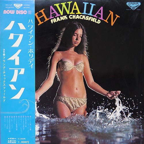 【USED RECORD】Hawaiian / Frank Chacksfield/音楽・楽器・映像/LPレコード/NEW