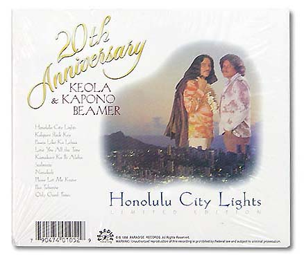 【CD】Honolulu City Lights  LIMITED EDITION 20th Anniversary/KEOLA & KAPONO BEAMER/音楽・楽器・映像/輸入版CD/KEOLA & KAPONO BEAMER