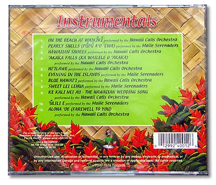 【CD】Hawaiis Favorite Music Volume 2/音楽・楽器・映像/輸入版CD/HAWAIIAN