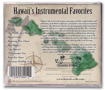 【CD】Hawaiis Instrumental Favorits / Hula Records/音楽・楽器・映像/輸入版CD/Hula Records