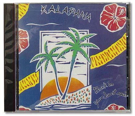【CD】BACK IN YOUR HEART AGAIN / KALAPANA/音楽・楽器・映像/輸入版CD/KALAPANA