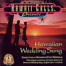 【CD】Hawaiian Wedding Song/Hawaii Calls/音楽・楽器・映像/輸入版CD/Hawaii Calls
