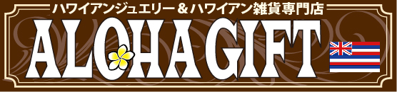 ハワイアンジュエリー/ハワイアンジュエリー/14Kゴールド/14Kゴールドウォッチ