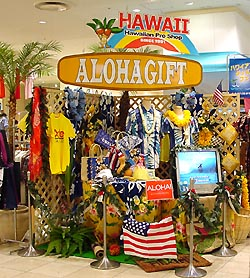 ALOHA GIFT★ハワイグッズ&ダイエット専門店★